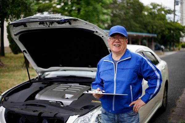 中古車 車 一括 査定 おすすめ ランキング 4
