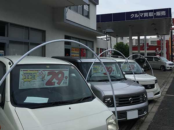 車 売る 売却 査定 1