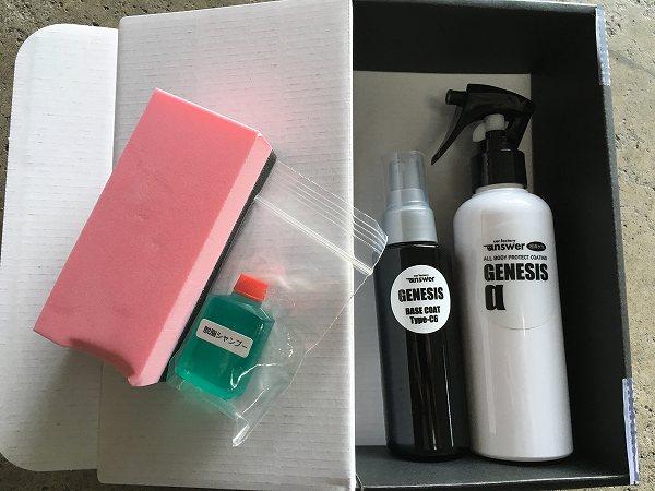 車 アンサー ガラスコーティング ポリマー コーティング剤 DIY 4